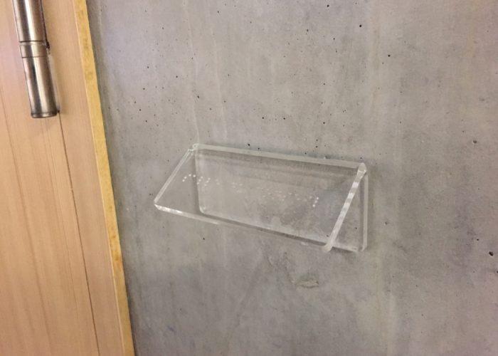 Maison de l'Agglomération - Signalétique en Braille