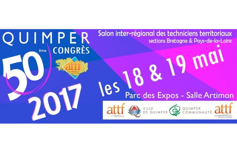 Salon-Inter-regional-techniciens-territoriaux